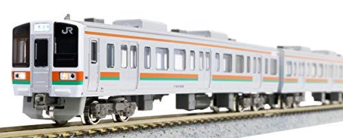 グリーンマックス Nゲージ JR211系5600番台 K4編成・行先点灯 4両編成セット 動力無し 30975 鉄道模型 電車