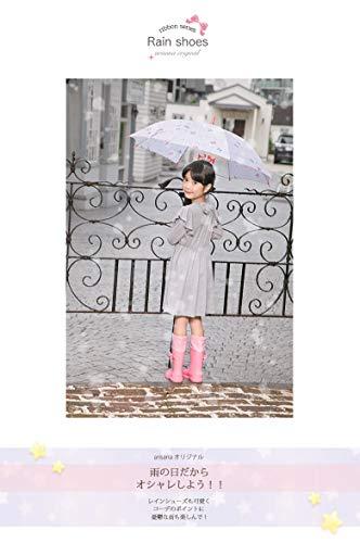 [アリサナ]レインブーツフード付きキッズ女の子ミント22cm