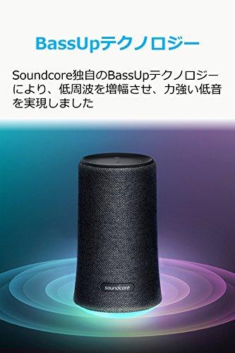 Anker(アンカー)『SoundcoreFlare』