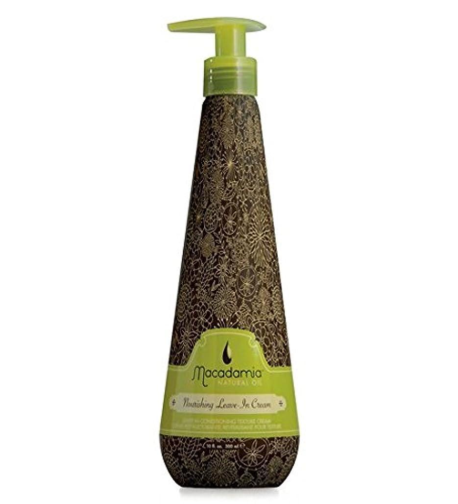 バランス顧問彫るMacadamia Nourishing Leave in Hair Cream Tube 300ml (並行輸入品)