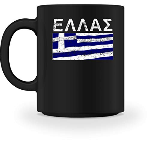 Griechenland - Fahne, Flagge, Griechisch, Grieche, Griechin, Hellas, Hellenen, Athen - Tasse