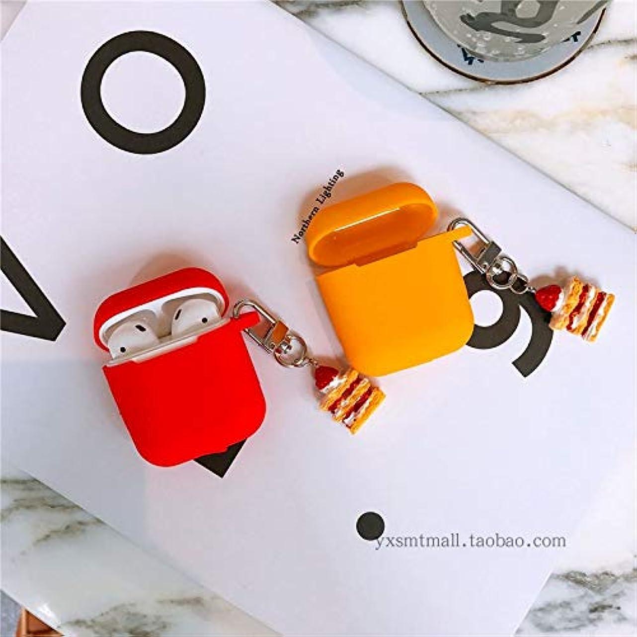 世辞エンコミウムしないNANNAN HOME シンプルな小さな新鮮な夏のシミュレーションかわいいイチゴのケーキairpods保護カバーアップルワイヤレスBluetoothヘッドセットシェル抗ドロップマット超薄型赤ペンダント女性の潮収??納ボックスソフト (Color : Yellow)