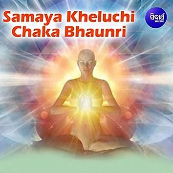 Samaya Kheluchi Chaka Bhaunri