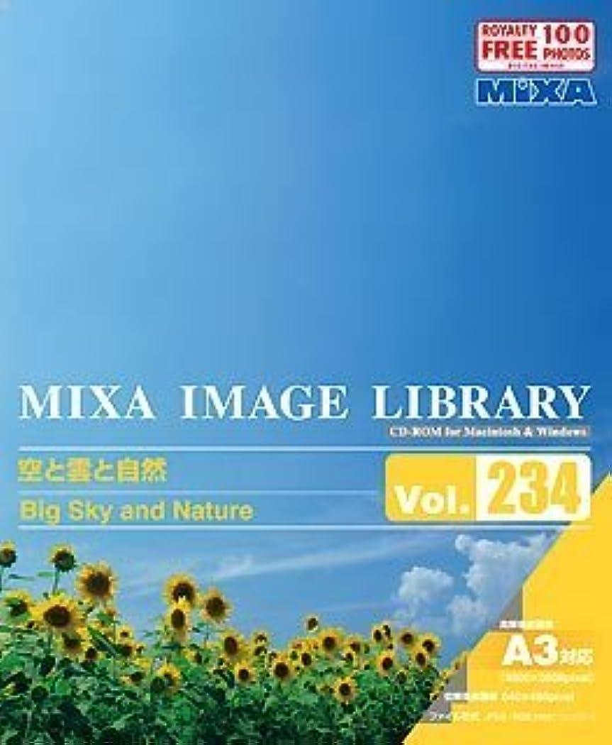 吸収グラフィック悪化するMIXA IMAGE LIBRARY Vol.234 空と雲と自然