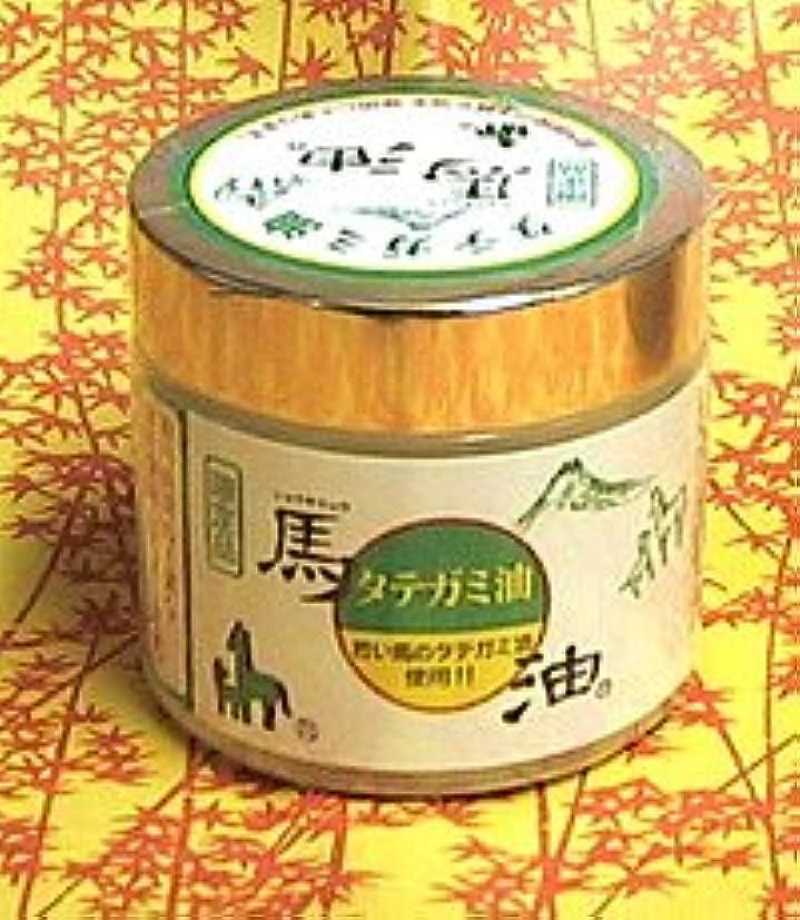 耕す晩ごはん寛容なショウキリュウ馬油80mlタテガミ油×4