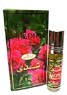Shadha Concentrated Alcohol Free Oil by Alrehab