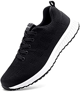 [Lumiwanna] スニーカー レディース メンズ 軽量 通気 運動靴 スポーツ ジョギング シューズ クッション 厚底 疲れない 体育館 靴 ジム (measurement_23_point_0_centimeters)