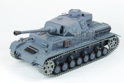 which is the best rc airsoft tanks in the world