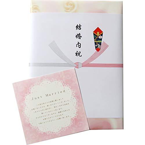 結婚内祝い専用カタログギフト PREMIUM CHOICE [ お渡し用紙袋付 ] (COコース)