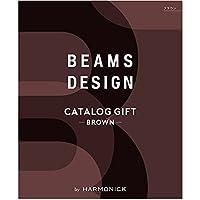 BEAMS DESIGN CATALOG GIFT <BROWN> ビームス デザイン カタログギフト <ブラウン> ダブル 20,000円コース 包装紙:グレイスフルセピア