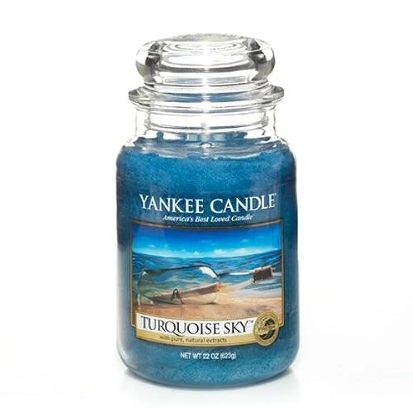 ジュニア不倫バスルームYankeeキャンドルターコイズSky Large Jar Candle、新鮮な香り