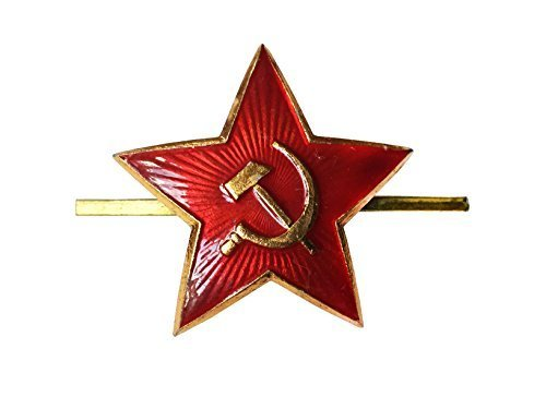 Soviet USSR Russian Army Military Large Red Star Pilotka Hat Cap Beret Pin Badge by USSR
