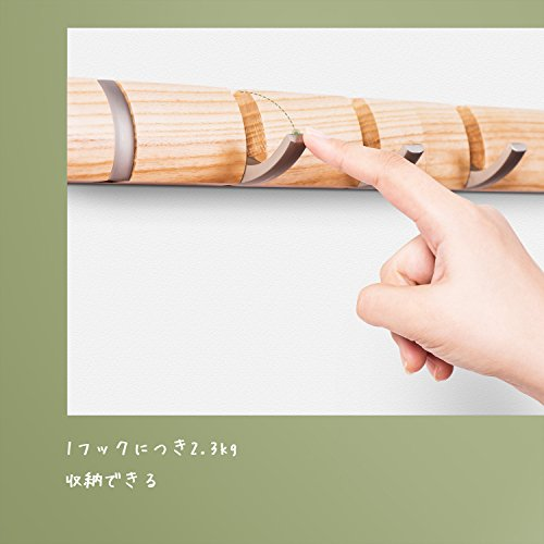 Love-KANKEI『壁掛けフックウォールハンガー』