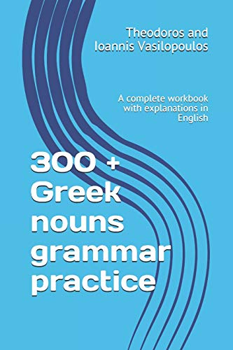 300 + Greek nouns grammar practice: A complete workbook with explanations in English