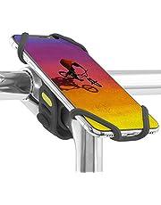 【03/23まで】 Bone Collcetion 自転車ステム用スマホホルダー お買い得セール