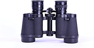 Hillento BAIGISH 8x30 Binoculars Telescope with Night Vision (Black)