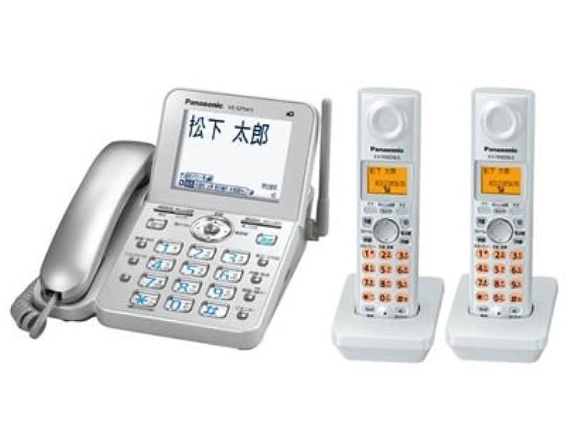 アクセサリー競争雑多なパナソニック RU?RU?RU デジタルコードレス電話機 子機2台付き VE-GP54DW-S