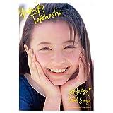 【Amazon.co.jp限定】最上級 GOOD SONGS [30th Anniversary Best Album] [生産限定盤] [2CD + 2DVD + スペシャルBOOK] (Amazon.co.jp限定特典 : メガジャケ 付)