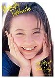 最上級 GOOD SONGS [30th Anniversary Best Album] (生産限定盤) [2CD + 2DVD + スペシャルBOOK]