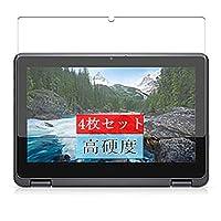 4枚 Sukix フィルム 、 Dell Inspiron Chromebook 11 3000 (3181) 2-in-1 11.6インチ 向けの 液晶保護フィルム 保護フィルム シート シール(非 ガラスフィルム 強化ガラス ガラス ) 修繕版