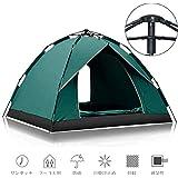 Ryze テント キャンプテント 設営簡単 コンパクト収納