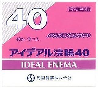 【第2類医薬品】アイデアル浣腸40 40g×10 ×5