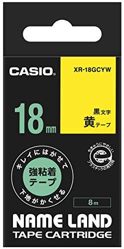 カシオ ラベルライター ネームランド キレイにはがせて下地がかくせる強粘着テープ 18mm XR-18GCYW 黄