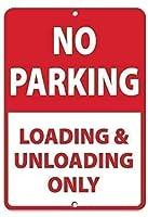 壁の装飾アートプリント、駐車禁止読み込み荷を下すだけのサイン、錫の壁サインレトロな鉄の絵画金属のポスター警告プラークアートガレージホームガーデンストアバー