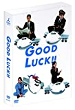 GOOD LUCK!! DVD-BOX[DVD]