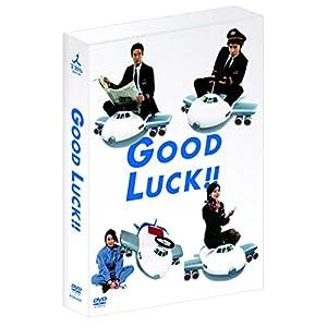 """GOOD LUCK!! DVD-BOX"""" class=""""object-fit"""""""