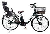LUPINUS bySUISUI 26インチ 電動アシスト自転車 LP-BM-APX263 内装3段ギア&アシスト切り替え3モード LEDライト 樹脂子供乗せセット(ブラック) (グリーン)