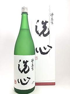 朝日山 純米大吟醸 洗心 1800ml