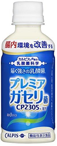 41uTh53IGwL - カルピス「プレミアガセリ菌CP2305」を使って、ガセリ菌ヨーグルトを自宅で作ろう