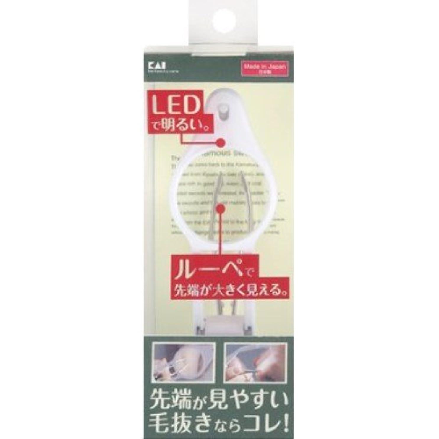 相手よろめく渇き貝印 LEDルーペ付き毛抜き KQ0330