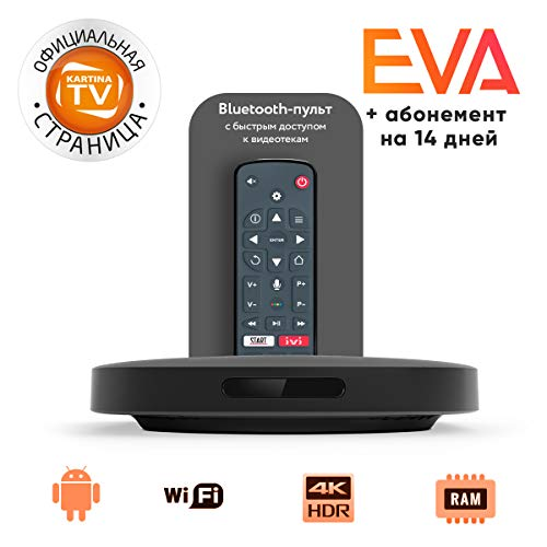 Kartina Eva + 14 Tage Kartina.TV gratis! IPTV Receiver Russisches Fernsehen! Unterstützt 4K, WiFi 2.4G/5G/USB, Micro SD, Android TV. Offizieler Shop von Kartina.TV!