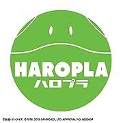 ハロプラ ハロ 新商品A