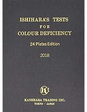 Ishihara Prueba Cromática - Libro de 24 hojas
