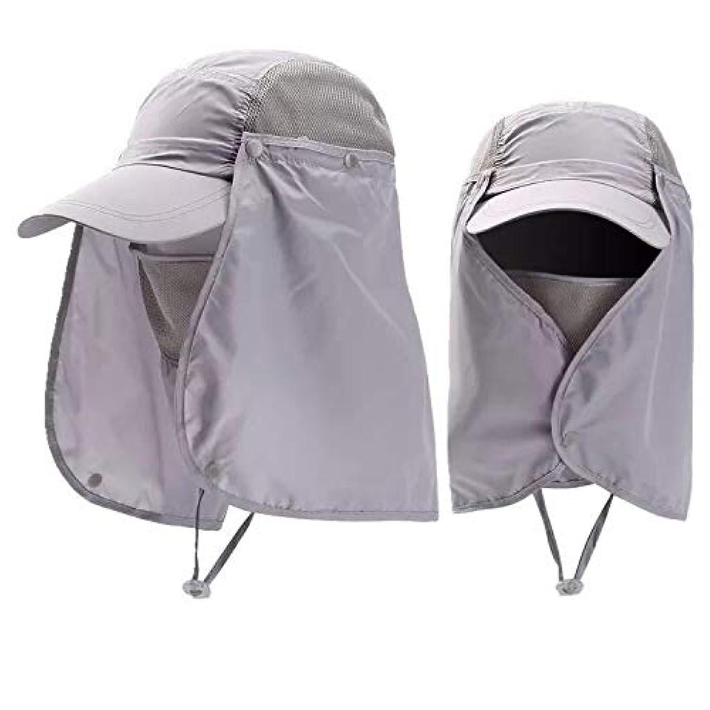休暇靴下シェアGXM 折りたたみ式日よけ帽 360° UV保護マスク メンズ ハイキング アウトドア