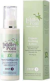 ORGANIC SOOTHING LOTION 150 ML