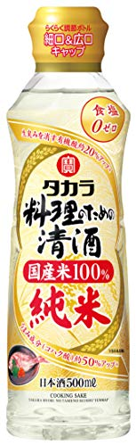 [ 日本酒 宝酒造 タカラ 料理のための清酒 純米 500mlらくらくボトル ]