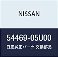 NISSAN (日産) 純正部品 テンシヨンロツド コンプリート フロント サスペンシヨン LH 品番54469-05U00