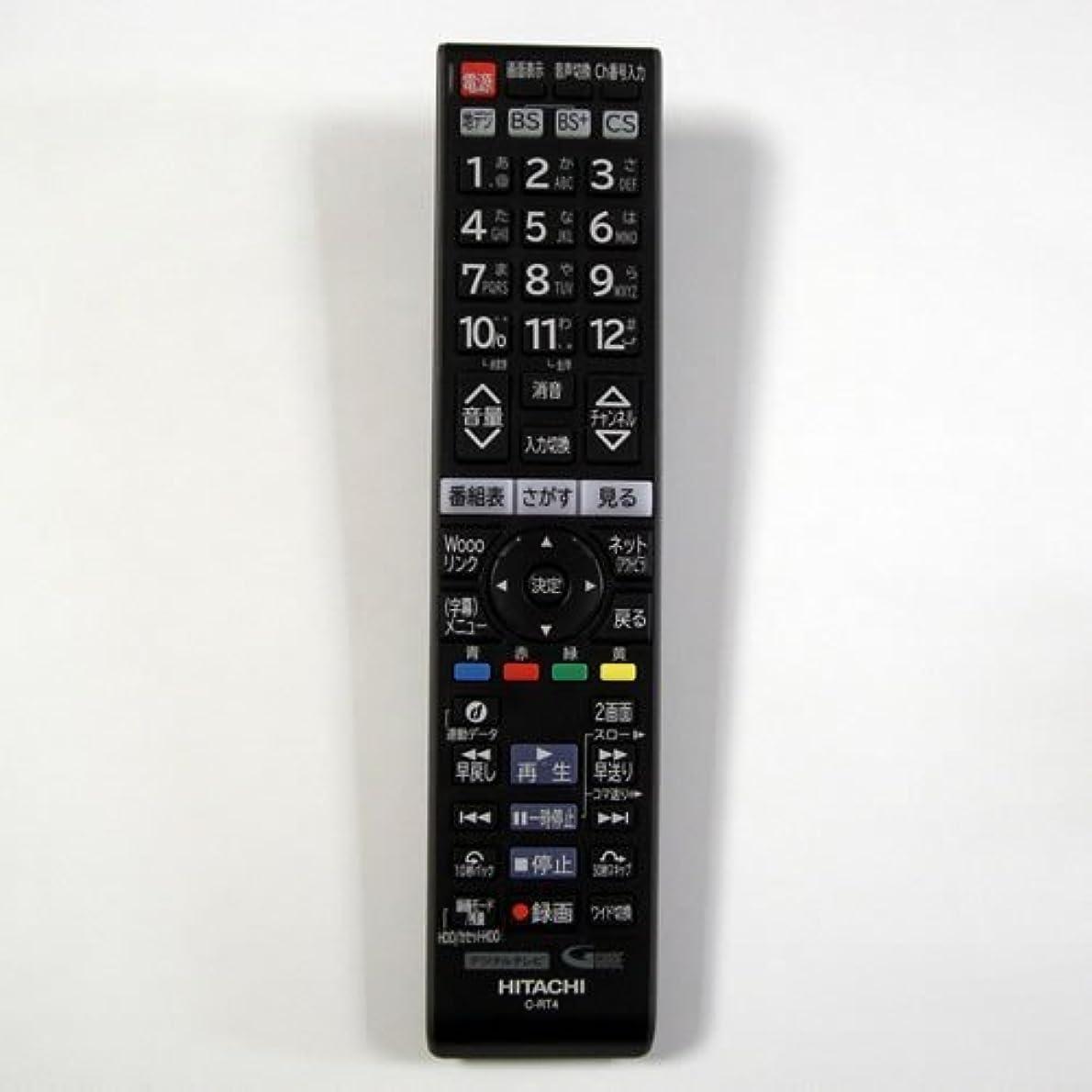 分類最初にパネル日立 C-RT4 HITACHI テレビリモコン
