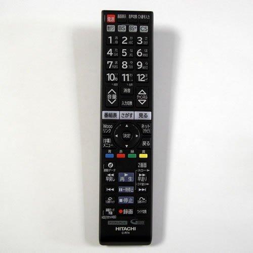 日立 C-RT4 HITACHI テレビリモコン