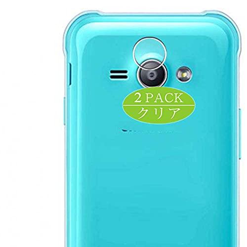 VacFun 2 Piezas Protector de Lente de cámara, compatible con Samsung Galaxy J1 Ace 2015 J110M / J110F / J110G / J110L, Cámara Trasera Lente Protector(Not Cristal Templado)