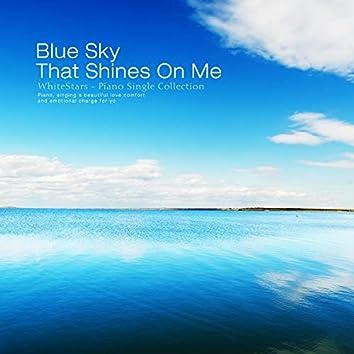 날 비추는 푸른 하늘