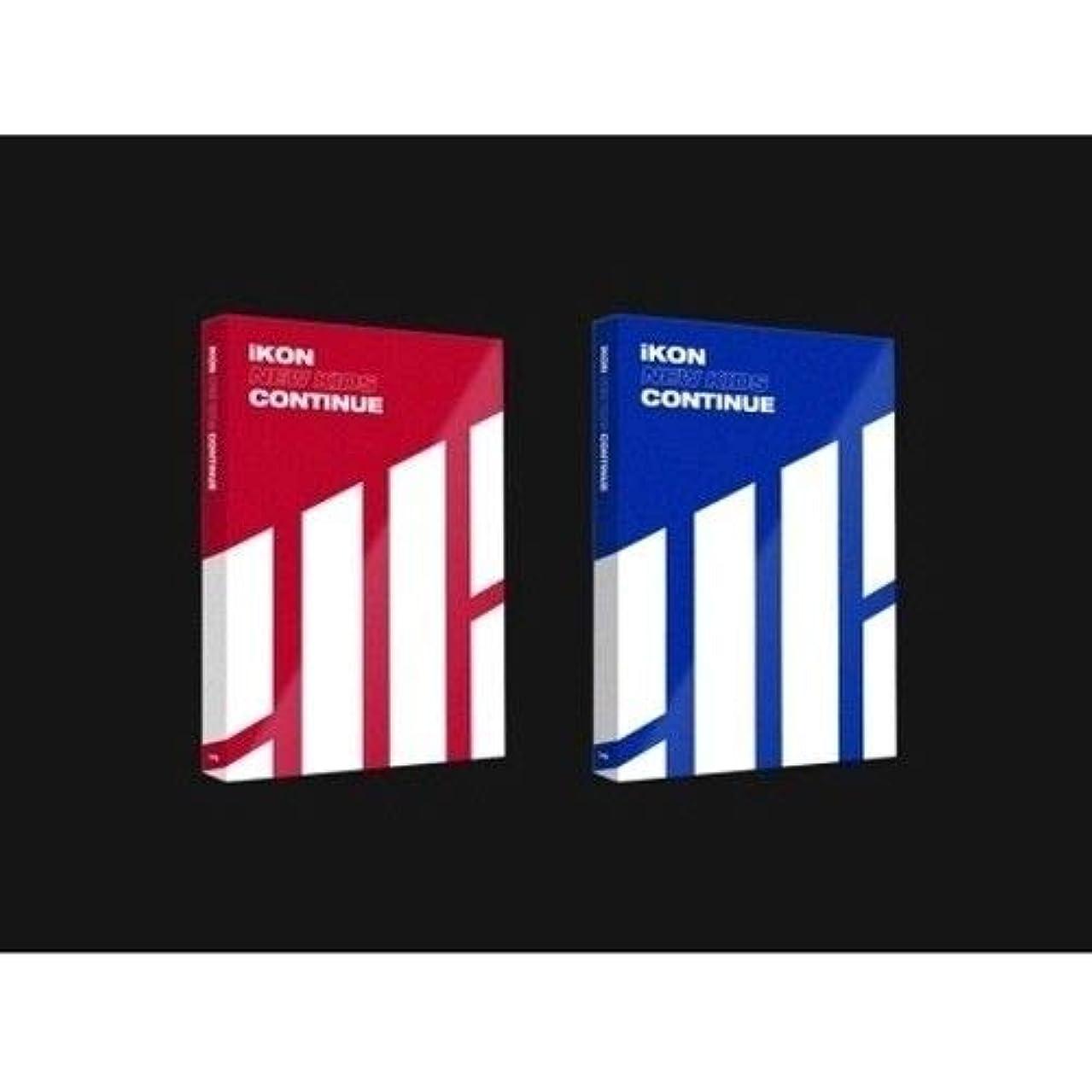 iKON - [New Kids Continue] Album Random Ver CD+88p PhotoBook+1p Accordion Postcard+1p PhotoCard K-POP Sealed