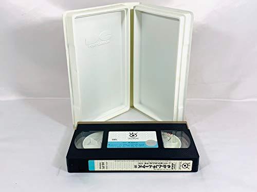 『ひらけ! ポンキッキ きかんしゃトーマス 10 トーマスあさごはんにおじゃま [VHS]』の2枚目の画像
