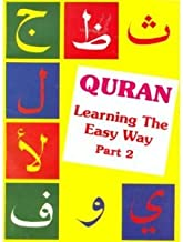 Quran: Learning the Easy Way (Part 2)