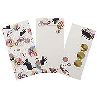 ポチ袋[古澤ナオ]長札 ぽち袋 3枚セット/紙風船と猫達