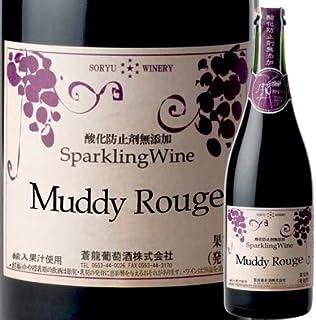 スパークリングワイン マディ ・ルージュ 750ml